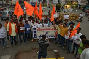 ABVP का CBSE के खिलाफ विरोध प्रदर्शन