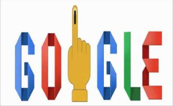 लोकसभा चुनाव 2019 : गूगल ने डूडल बना कर दिया मतदान का संदेश