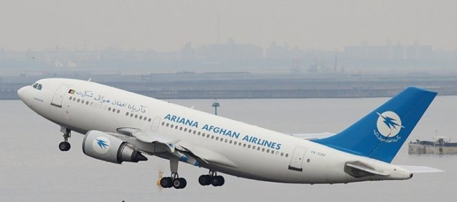अफ़ग़ानिस्तान में यात्री विमान क्रैश, करीब 83 लोग थे सवार