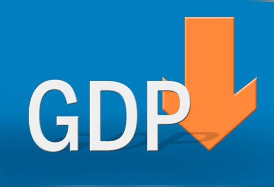 आईएमएफ के बाद इस एजेंसी ने घटाया भारत की जीडीपी का ग्रोथ रेट, जानिए क्यूँ?