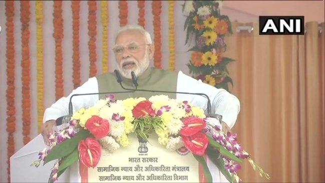 प्रधानमंत्री नरेंद्र मोदी प्रयागराज में सामाजिक अधिकारिता शिविर को संबोधित कर रहे हैं, उन्हें Live सुनें