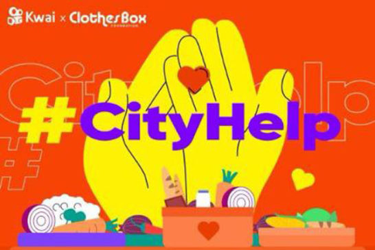 #CityHelp इस एप पर करें मजेदार वीडियो शेयर, लोगों को मदद पहुंचाने में भी है मददगार