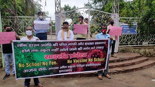 झारखंड: प्रदेश के निजी स्कूलों की बैलेंस शीट की जांच हो: अजय राय