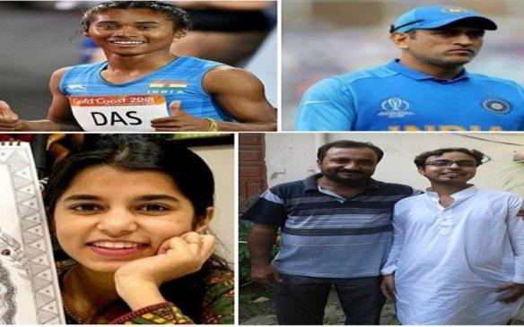 मिलिए इन पांच भारतीय प्रतिभाओं से जिन्होंने विपरीत हालात में रच दिया इतिहास