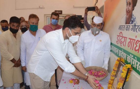 राजस्थान : कांग्रेस ने बागी सचिन पायलट व उनके समर्थकों को बाहर का रास्ता दिखाया