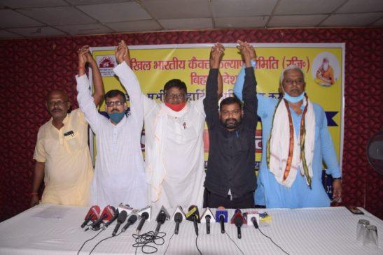 विधानसभा चुनाव को लेकर कैवर्त्त समाज में बढ़ी राजनीति सरगर्मी