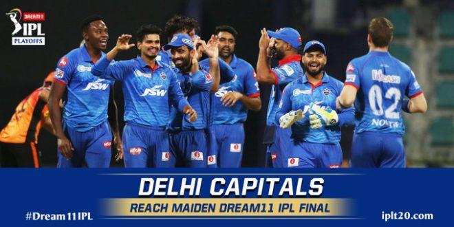 मुंबई इंडियंस और दिल्ली कैपिटल्स के बीच होगा फाइनल का मुकाबला