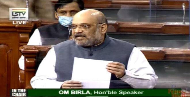 गृहमंत्री अमित शाह ने उत्तराखंड ग्लेशियर हादसे पर संसद में दिया बयान, बोले सरकार पूरी तरह मुस्तैद