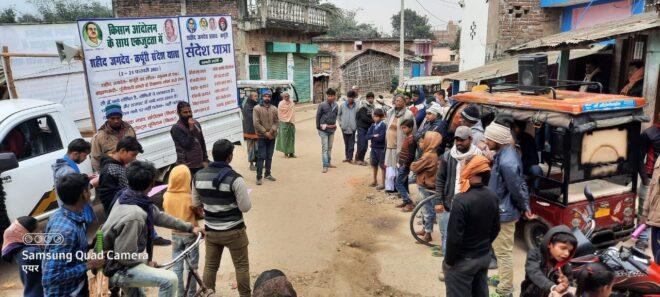 किसान आंदोलन के समर्थन में भागलपुर में निकली शहीद जगदेव-कर्पूरी संदेश यात्रा