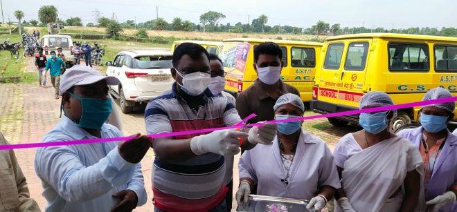 चंदनकियारी में कोरोना वैक्सीन को लेकर नि:शुल्क मेगा कैंप का आयोजन
