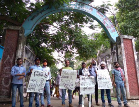मेडिकल कॉलेजों में ओबीसी की हकमारी के खिलाफ बहुजन स्टूडेंट्स यूनियन का प्रतिवाद प्रदर्शन