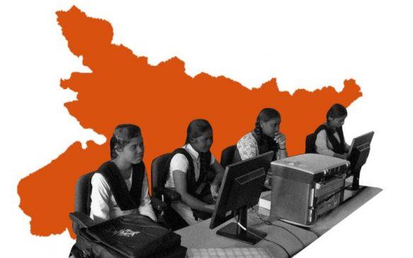 बिहार : विश्वविद्यालयों में भी महिलाओं को एक तिहाई आरक्षण देगी नीतीश सरकार, विधेयक पारित