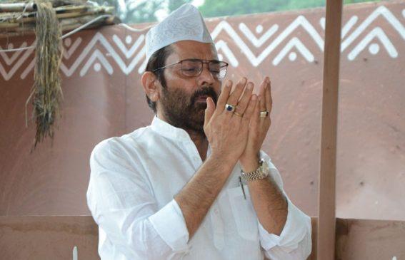 #EidAlAdha ईद-उल-अजहा की पीएम मोदी ने बधाई, कोविड प्रोटोकॉल का पालन किया नमाज अता