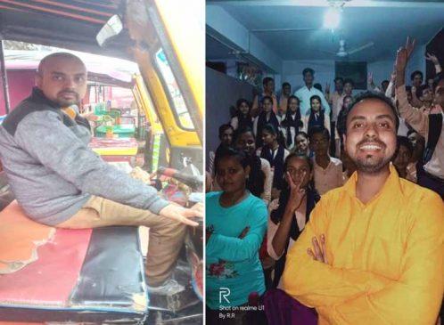Friendship Day 2021: ऑटो ड्राइवर ने की 1 रुपये के सिक्के से दोस्ती, 540 बच्चों को बनाया इंजीनियर