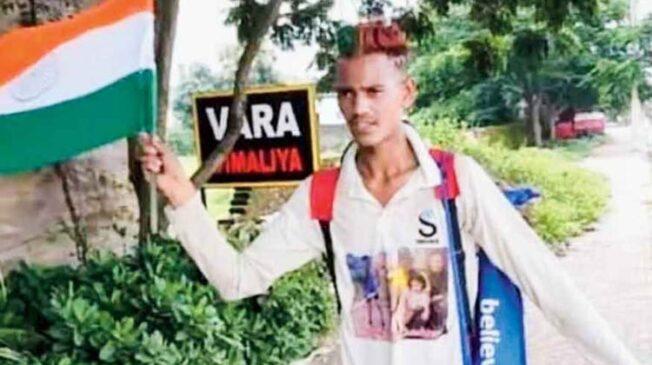 महेंद्र सिंह धोनी से मिलने हरियाणा से 1400 किमी पैदल चल कर 16 दिन में रांची पहुंचा युवक