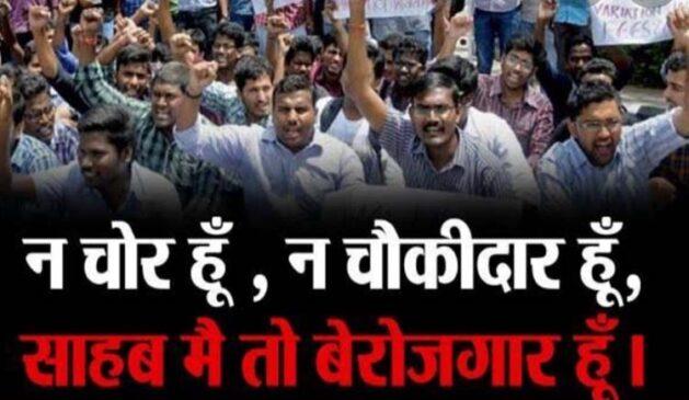 CM हेमंत सोरेन के जन्मदिन के दिन झारखंड के युवाओं ने ट्विटर पर ट्रेंड कराया झारखंड बेरोजगार दिवस, टॉप ट्रेंड में शामिल