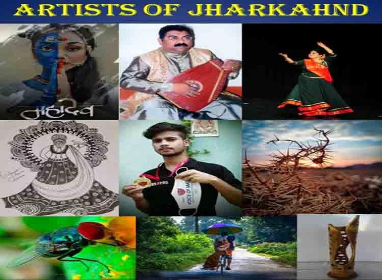 आर्टिस्ट्स ऑफ झारखंड कलाकारों को दे रहा मंच, दर्जनों कलाकारों ने दी लाइव प्रस्तुति