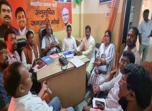 26 अगस्त को होगी भाजपा अनुसूचित जनजाति मोर्चा की कार्यसमिति बैठक, केंद्र के कई नेता होंगे शामिल