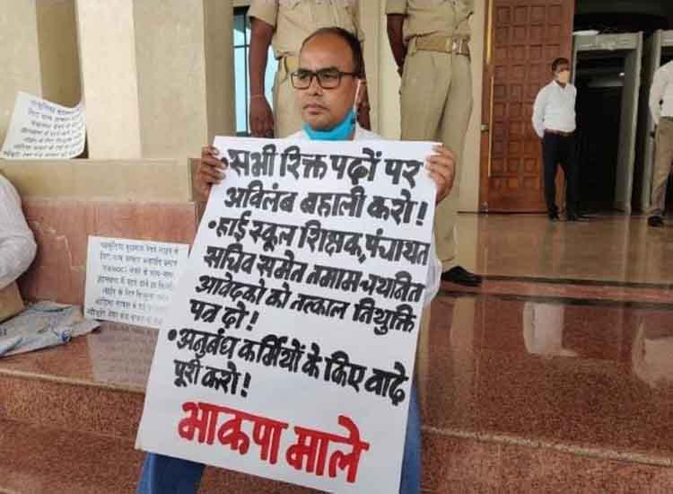 झारखंड: सदन के बाहर कई मांगों को लेकर बगोदर विधायक विनोद सिंह ने दिया धरना