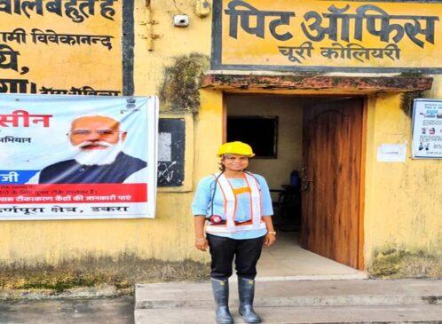आकांक्षा कुमारी : आकाश के बाद पाताल में भी बेटी दिखाएगी जौहर, झारखंड की बिटिया बनी देश की पहली भूमिगत माइनिंग इंजीनियर