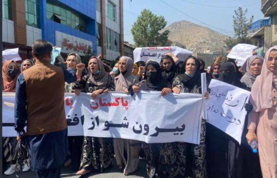 अफगानिस्तान : पाकिस्तान के खिलाफ सड़कों पर उतरी जनता, पाक एंबेसी के सामने महिलाओं ने लगाए आजादी के नारे