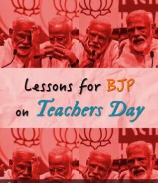 कांग्रेस ने बीजेपी नेताओं के लिए शिक्षक दिवस पर खोली पाठशाला