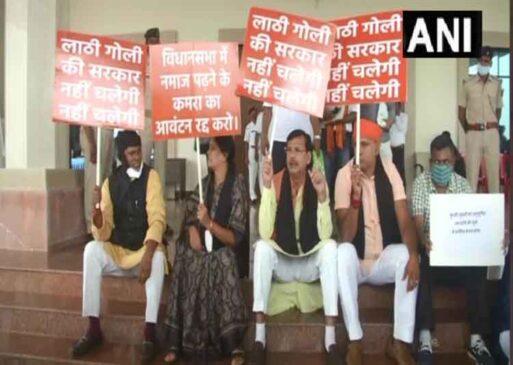 झारखंड विधानसभा : भाजपा विधायकों ने आज फिर गेट के पास दिया धरना, नमाज कक्ष पर फैसले के लिए कमेटी