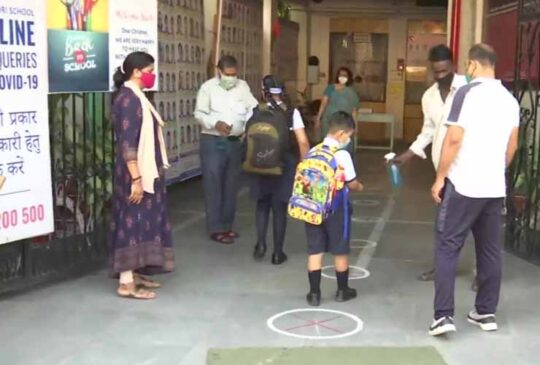 कोविड के दौर में लौटते स्कूली बच्चों को लेकर उभरी बड़ी चिंता, वायु प्रदूषण उनके दिमाग को गंभीर रूप से कर रहा प्रभावित