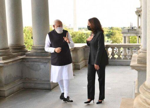 PM नरेंद्र मोदी ने वाशिंगटन में तीन वैश्विक नेताओं से की वार्ता, कमला हैरिस को दिया भारत आने का न्यौता