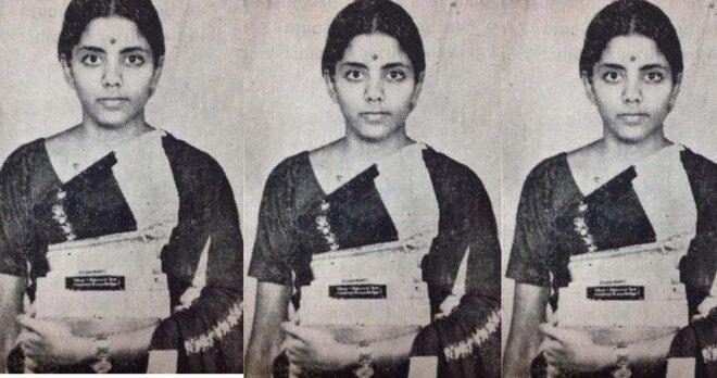 पहचाना क्या? यह हैं देश की एक ताकतवर महिला राजनेता, कॉलेज के दिनों में दिखती थीं ऐसी