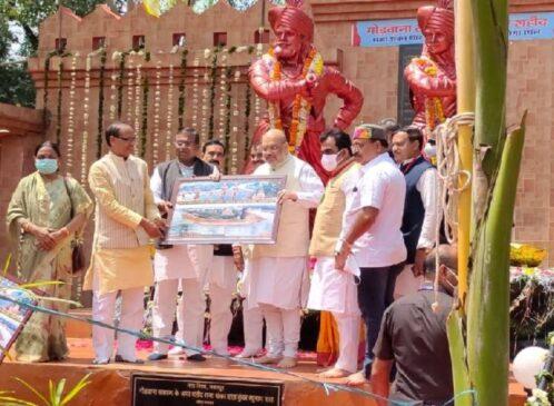 राजा शंकर शाह और कुंवर रघुनाथ शाह का 164वां बलिदान दिवस: जनजातीय समाज के कल्याण के लिए किए गए कई अहम फैसले
