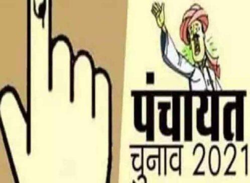 बिहार पंचायत चुनाव: 10 जिले की 151 पंचायत में वोटों की गिनती जारी