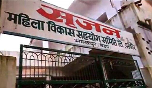 सृजन घोटाले में इडी की बड़ी कार्रवाई, गाजियाबाद में सात फ्लैट, छह दुकानें जब्त