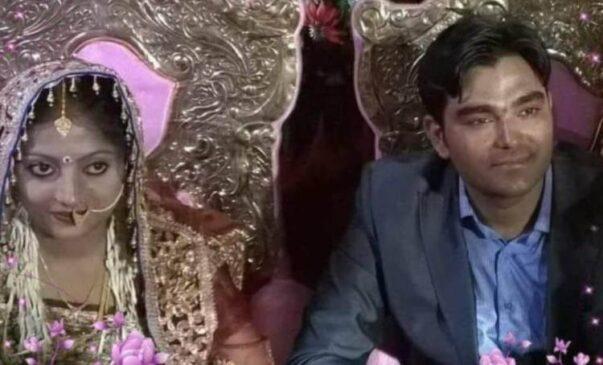 पति की लम्बी उम्र की दुआ करने गई पत्नी की संदिग्ध मौत, पुलिस ने किया पति को गिरफ्तार