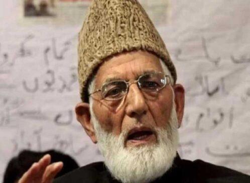 पाकिस्तानी अखबारों सेः अलगाववादी नेता सैयद अली शाह गिलानी के निधन को बनाया लीड समाचार
