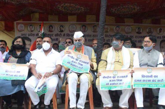 झारखंड कांग्रेस ने राजभवन के सामने लखीमपुर हिंसा के खिलाफ किया प्रदर्शन, टेनी से मांगा इस्तीफा